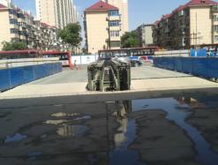 地铁三号线管道改迁工程